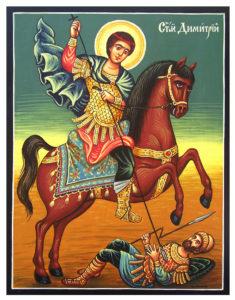 Св. Димитър