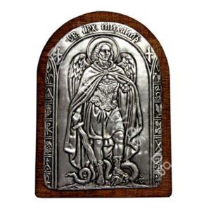 """Пътна Икона - """"Св. Архангел Михаил""""- посребрена."""