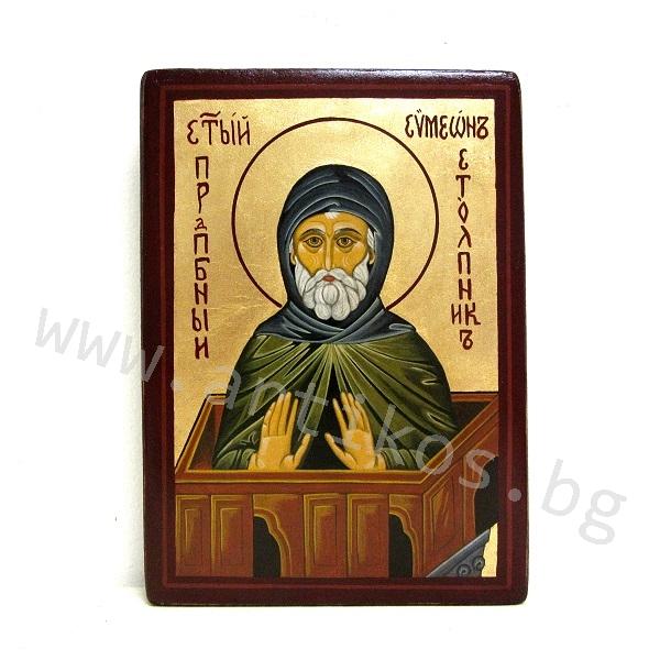 icon St. Simeon Stylites