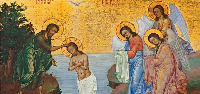 Богоявление, Кръщение на Христос