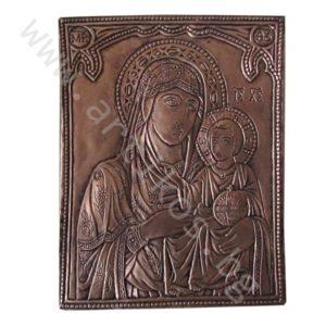 """Икона - """"Св. Богородица Йерусалимска"""" - медна."""