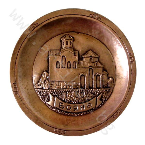"""Талера - """"Боянската църква"""" - меден обков."""