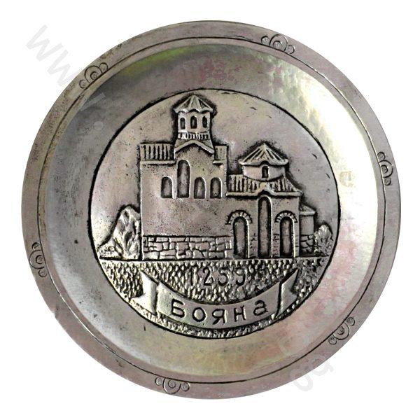 """Талера - """"Боянската църква"""" посребрена."""