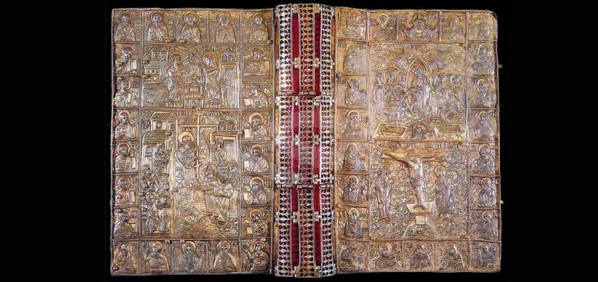 Черепишко-евангелие
