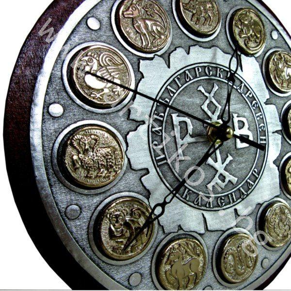 """Часовник """"Прабългарски древен календар"""""""