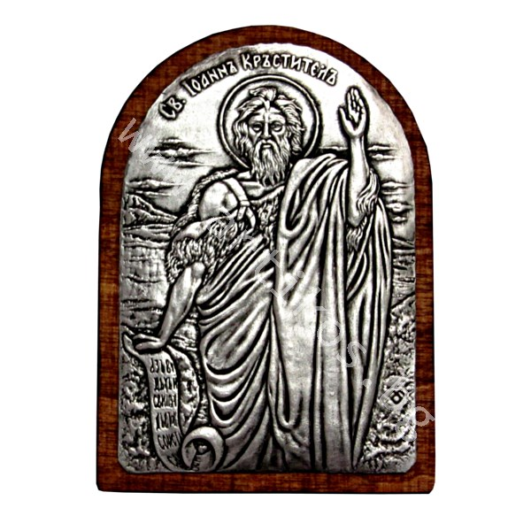 """Пътна Икона - """"Св. Пророк Йоан Кръстител"""""""