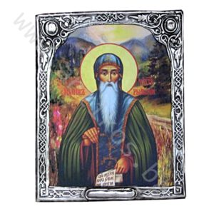 "Икона ""Св. Иван Рилски Чудотворец"" - посребрена рамка."