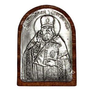 """Пътна Икона """"Св. Николай Чудотворец"""""""