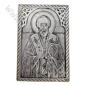Посребрена икона Св. Николай Чудотворец