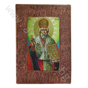 "Икона ""Св. Николай Чудотворец"" черепишка медна."