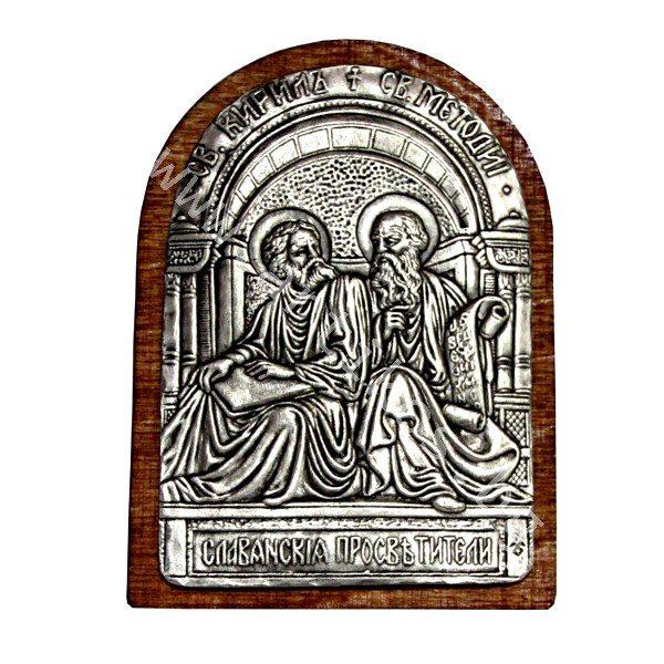 """Пътна Икона - """"Св.Св. Кирил и Методий"""""""