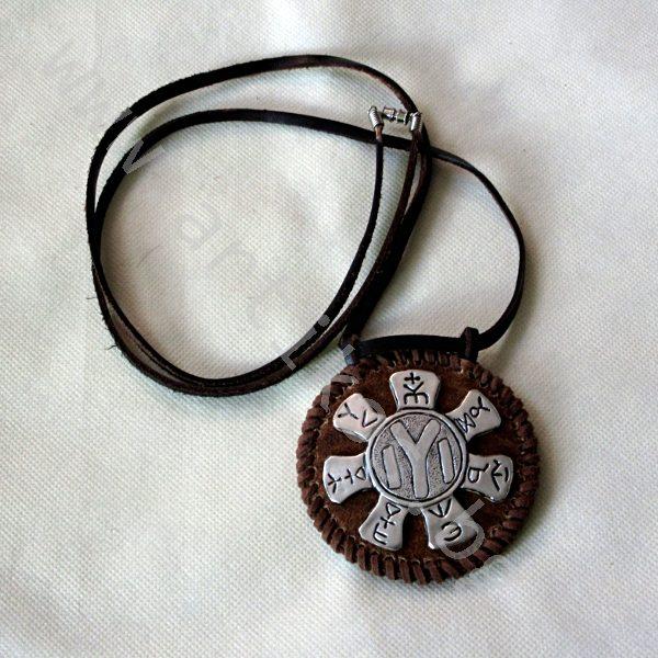 """Медальон """"Розета от Плиска"""""""