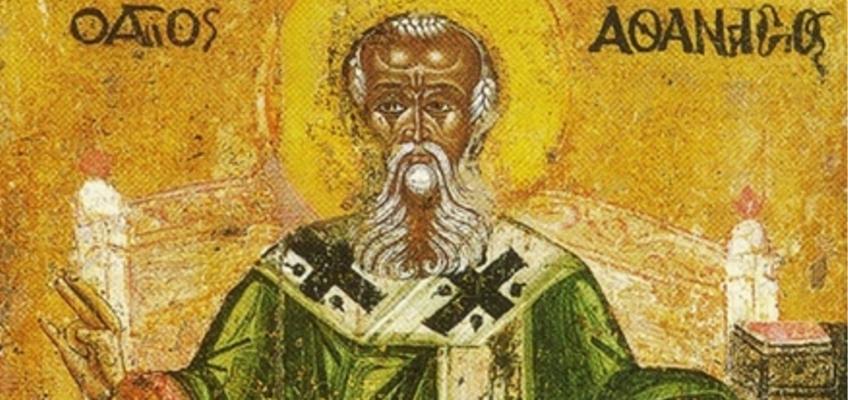 Св. Атанасий - 848х400