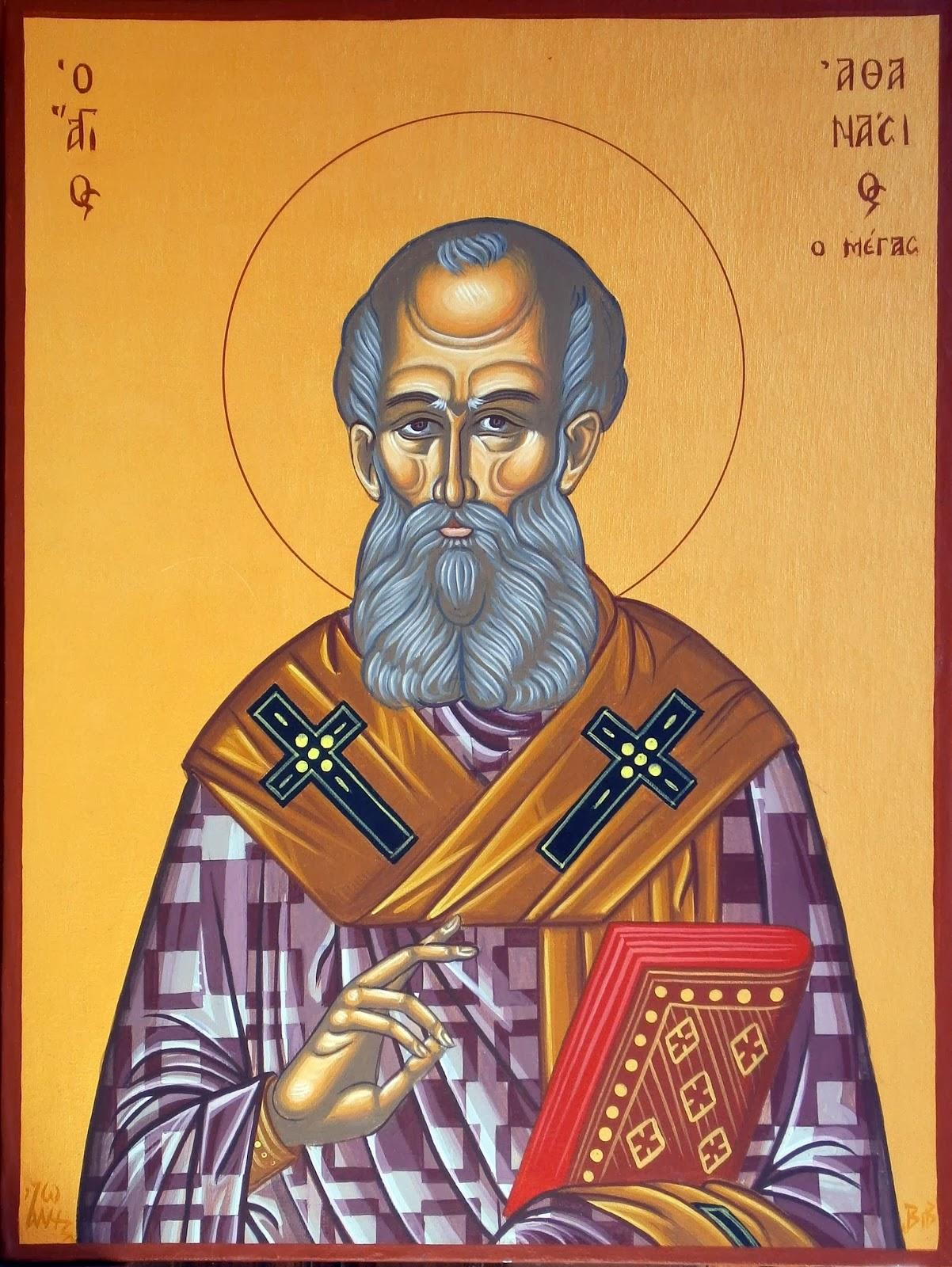 Св. Атанас икона