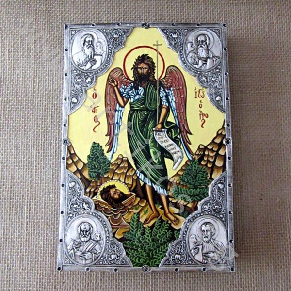 Икона - Св. Йоан Кръстител - посребрен обков