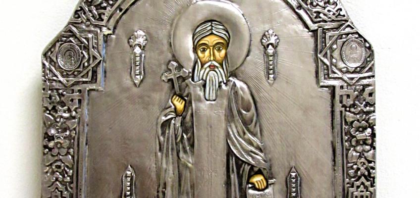 Св. Максим икона