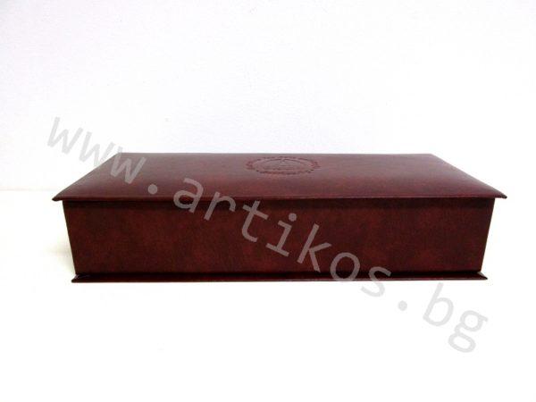 кутия подарък