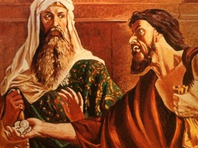 Юда продава Христос