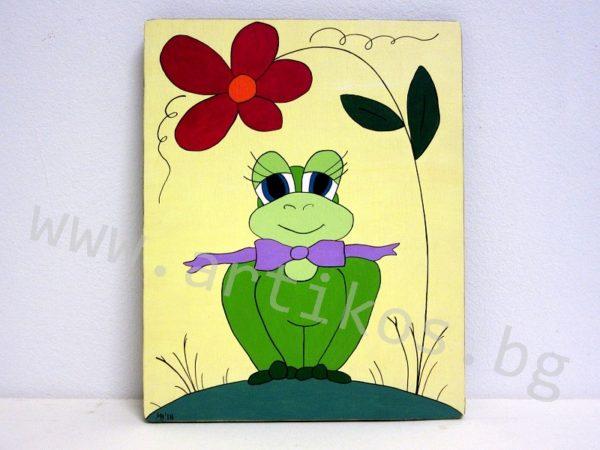 жаба подарък