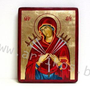 Св. Богородица Седемстрелна