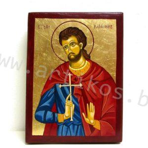 икона Св. Калиник