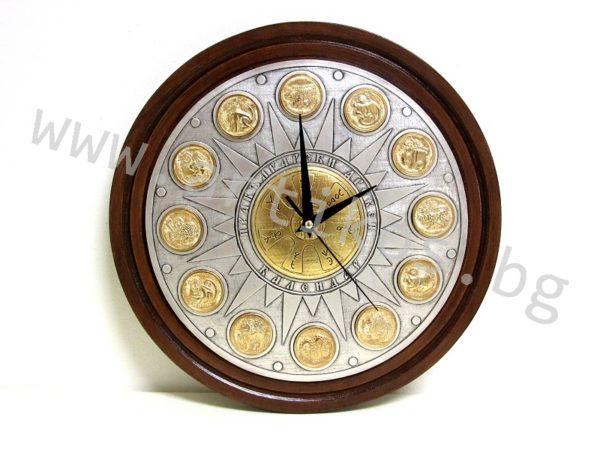 часовник прабългарски календар
