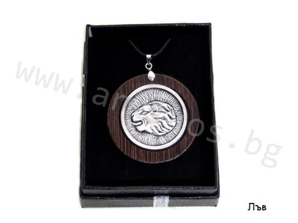 зодия лъв медальон