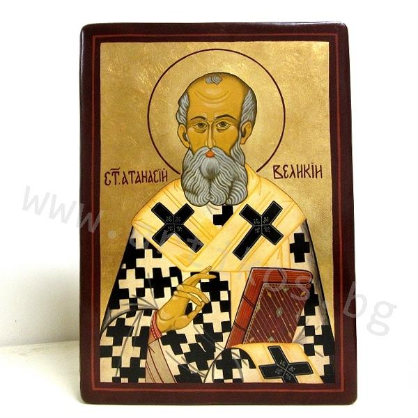 Св. Атанасий Икона