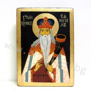икона Св. Пророк Самуил