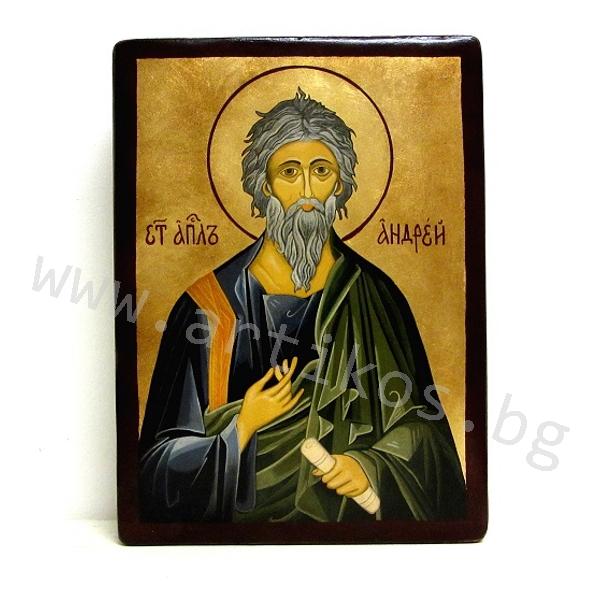 икона Св. Апостол Андрей