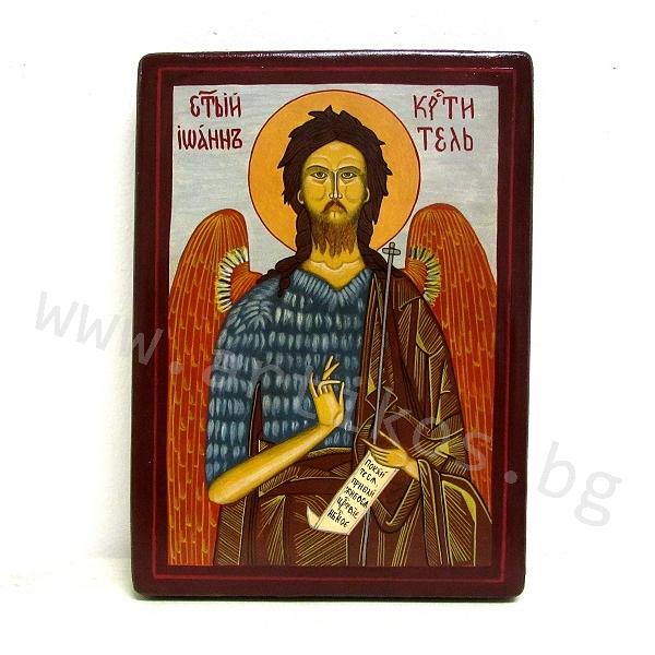 рисувана икона Св. Йоан Кръстител