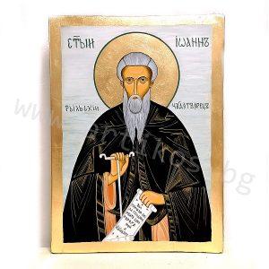 рисувана икона Свети Иван Рилски